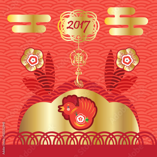 Happy Chinese New Year Of The Rooster Greeting Card With Chinese