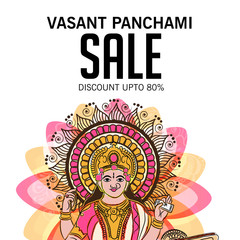 Happy Vasant Panchami.