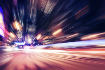 Night traffic in the city. Motion blur.