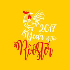 year of the rooster 2017 lettering