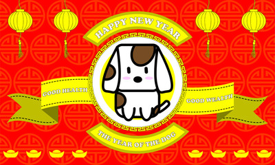 Happy new year of Dog year on Red background and golden ribbon with good word for life
