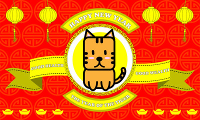 Happy new year of Tiger year on Red background and golden ribbon with good word for life