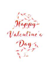 Праздничный текст ко дню всех влюбленных