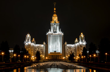 Moscow State University Night