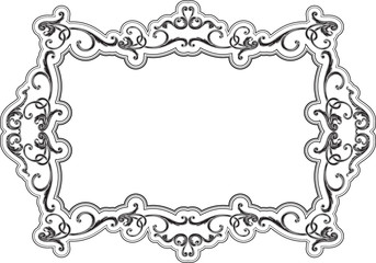 Ornate baroque splendid frame