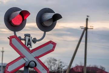 Railway traffic light