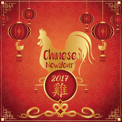 chinese newyear 2017