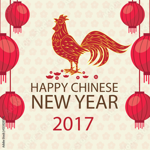 Chinese new year card design, 2017 year. Card is red rooster with ...