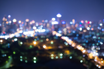 Blurred city view at night