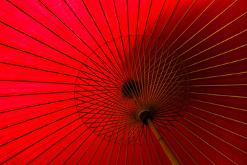 A red umbrella.
