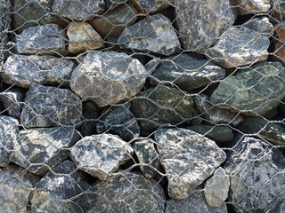 Gabion Retaining Wall Background Or Texture. Big Metal Rectangul