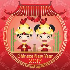 chinese newyear 2017