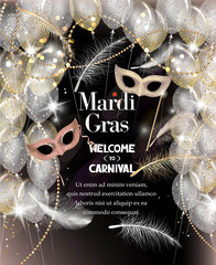 Mardi Gras background. Falling feathers, beads, ribbon and carnival masks.  Vector illustration
