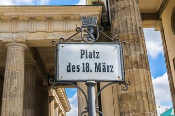 Brandenburg Gate (Brandenburger Tor, 1791). Berlin, Germany.