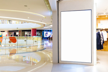 corridor in modern shopping mall