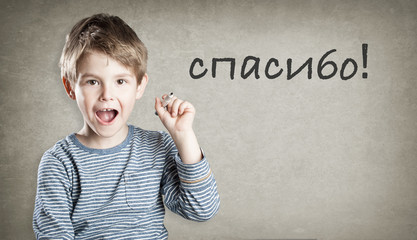 Spasiba, Russian thanks, Boy on grunge background writing