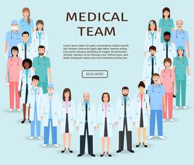 Medical team. Group doctors and nurses standing together. Medicine web site banner. Hospital staff.