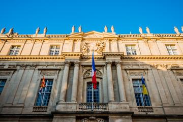 Hôtel de Ville d'Arles