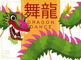 Traditional Chinese Green Dragon Dance Announcing Good Harvest and Prosperity, Vector Illustration