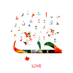 Colorful Arabic love word with Arabic Islamic calligraphy symbols isolated vector illustration. Love typography message design for poster, brochure, invitation, banner, flyer, card. Arab alphabet text