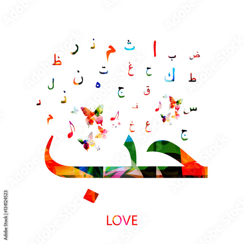 Colorful arabic love word with arabic islamic calligraphy symbols colorful arabic love word with arabic islamic calligraphy symbols isolated vector illustration love typography message stopboris Images