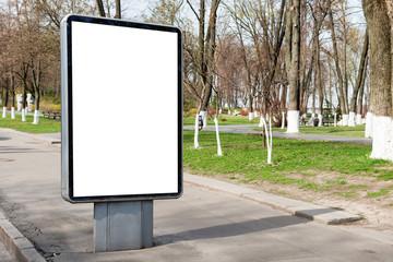 In de dag Historisch geb. Empty billboard or lightbox on city street