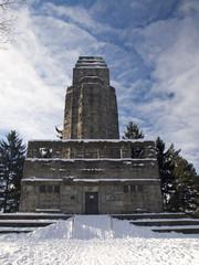 Bismarckturm Hof