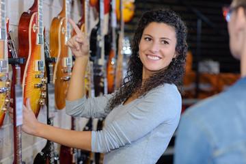 electric guitar shop