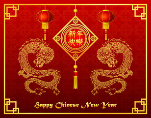 Chinese new year with lantern ornament and golden dragon