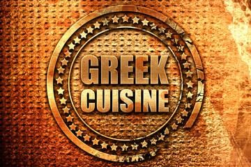 greek cuisine, 3D rendering, grunge metal stamp