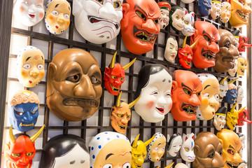 Japan mask culture.