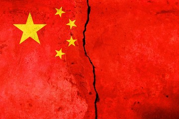 A crack in the monolith. Flag of the People's Republic of China. V. 1