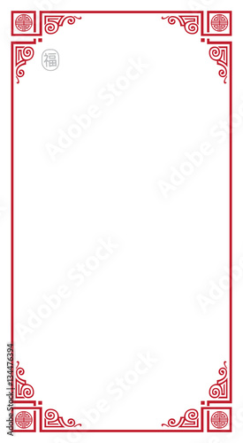 Quot Chinese New Year Frame Card With Place For Text And