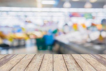 Supermarket with abstract defocused blur background