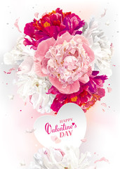 Peony Valentine's Day greeting card