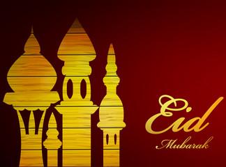 abstract Islamic mosque Eid Mubarak Card