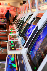 Arcade Mall in Japan