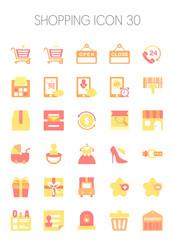 쇼핑 아이콘 세트