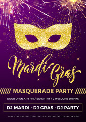 Mardi Gras gold mask glitter vector card