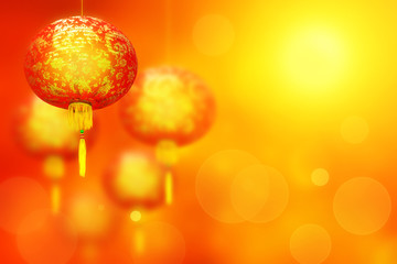 Soft style from China Lantern for Chinese New Year Background