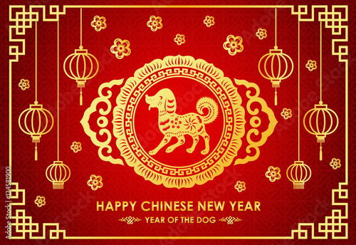 happy chinese new year card is chinese lantern and dog zodiac in chinese frame vector design. Black Bedroom Furniture Sets. Home Design Ideas