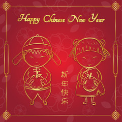 Happy chinese new year by hand drawing.Boy and girl holding orange on red background.