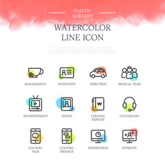 Plastic Surgery Watercolor Line Icon Set
