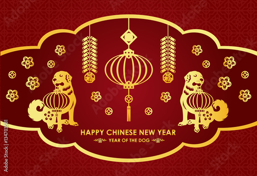 chinese new year greetings phrases dog