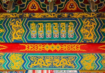 beautiful pattern of Chinese temple
