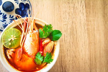 Close up Asian Spicy soup with shrimp in  bowl , famous