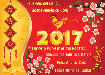 german business chinese new year 2017 greeting card we wish all our chinese business partners and clients happy new year of the rooster