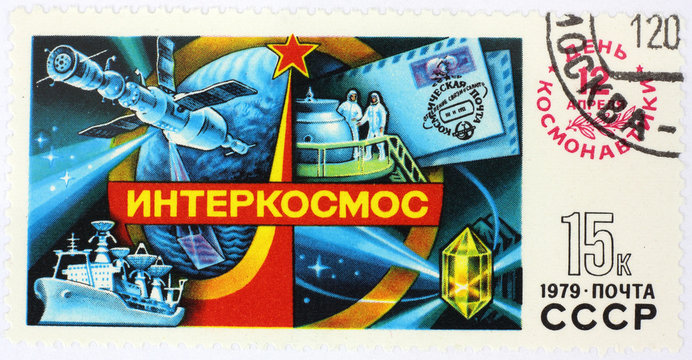 Old russian soviet post stamp - space ship