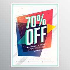 discount voucher with elegant abstract design