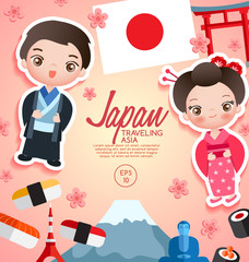 Traveling Asia : Japan Tourist Attractions : Vector Illustration